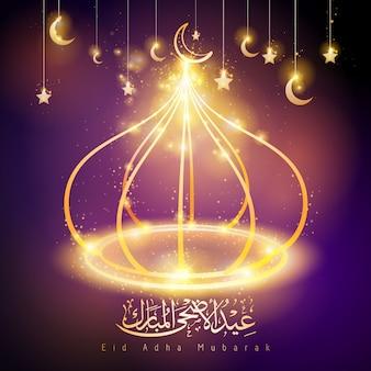 Eid adha mubarak calligraphie arabe avec une mosquée au dôme doré éclatant