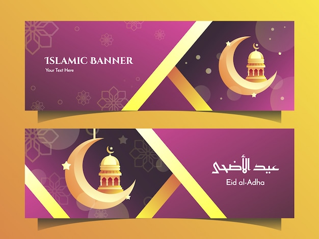 Eid al adha bannière islamique