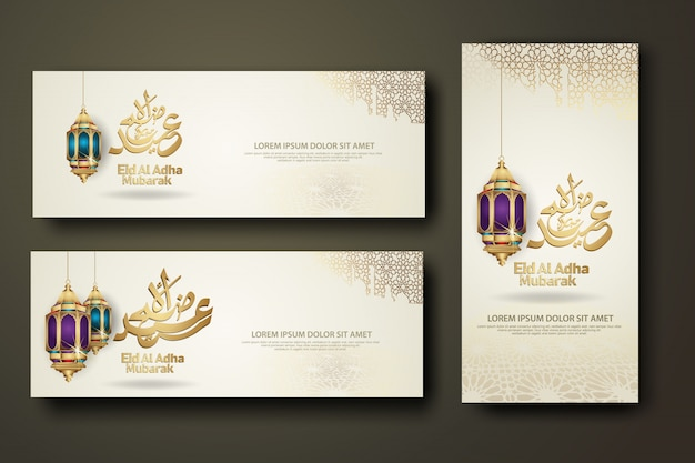 Eid al adha calligraphie islamique, définir le modèle de bannière