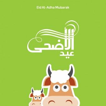 Eid al-adha conception d'arrière-plan