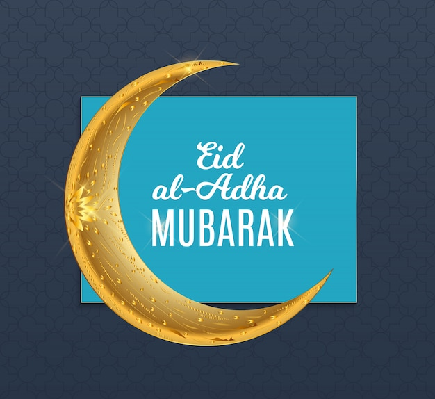 Eid al-adha, kurban bayrami festival musulman du sacrifice. illustrateur de vecteur