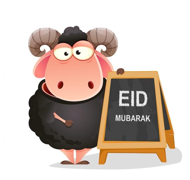 Eid al-adha moubarak. fête musulmane traditionnelle