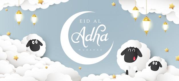 Eid al adha mubarak la célébration de la conception de fond de la calligraphie du festival de la communauté musulmane.