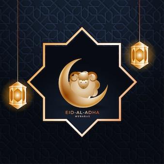 Eid-al-adha mubarak concept avec golden 3d crescent moon, cartoon paper sheep et hanging illuminated lanterns on blue arabic pattern background.