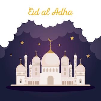 Eid al adha mubarak, fête du sacrifice heureux, mosquée avec décoration d'étoiles