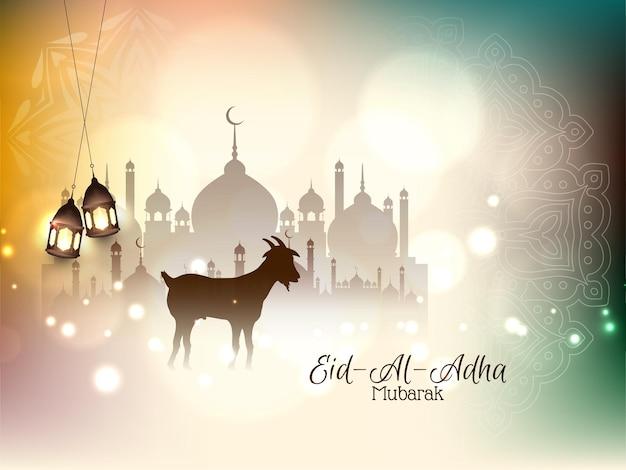 Eid al adha mubarak religieux élégant bokeh vecteur de fond