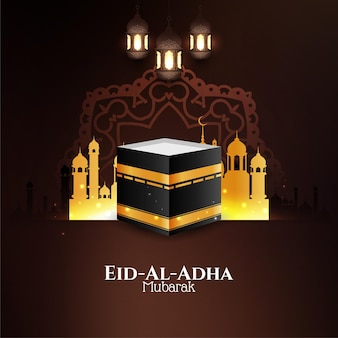Eid al adha mubarak vecteur de conception de fond de couleur marron