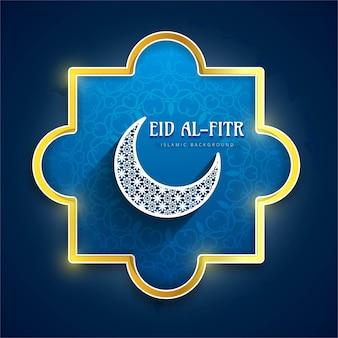 Eid al fitr background
