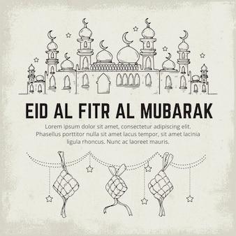Eid al-fitr dessiné à la main - illustration eid mubarak