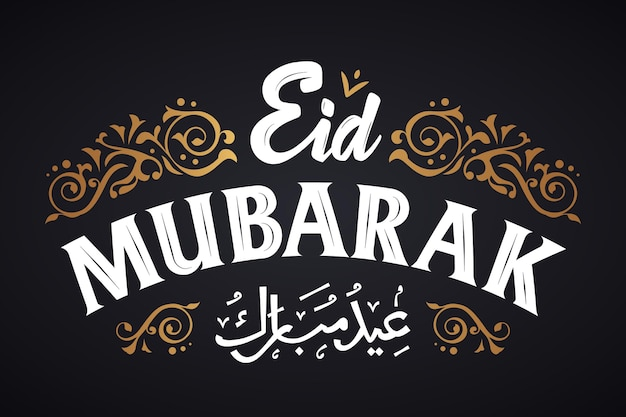 Eid al-fitr dessiné à la main - lettrage eid mubarak