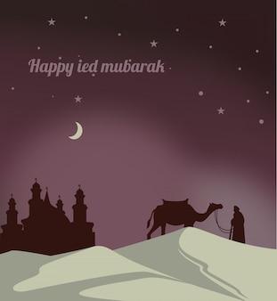 Eid al fitr avec mosquée dessinée à la main du peuple musulman et ornement islamique du ramadan