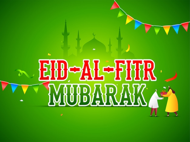 Eid al-fitr mubarak. eid mubarak lettrage