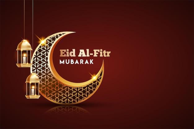 Eid al fitr mubarak avec des éléments de croissant et de lanterne dorés scintillants