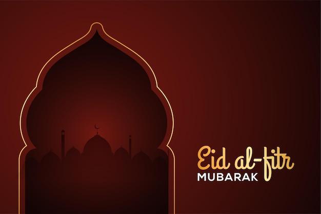 Eid al fitr mubarak avec mosquée