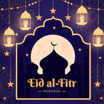 Eid al-fitr plat bio - illustration de l'aïd mubarak