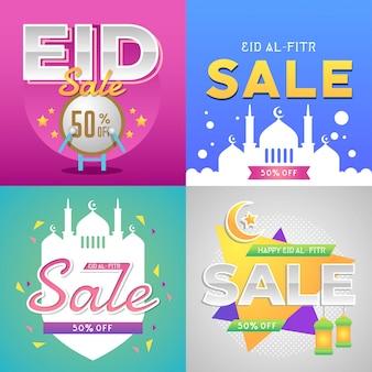 Eid al fitr vente