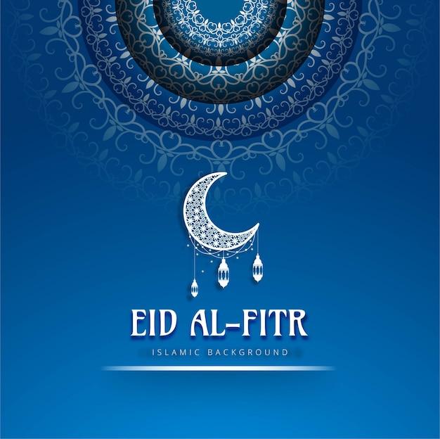 Eid alfitr background