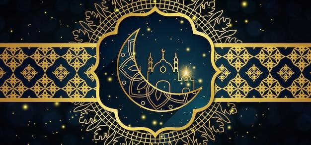 Eid bannière islamique
