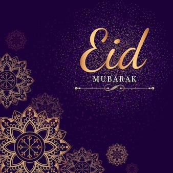 Eid milad un vecteur nabi