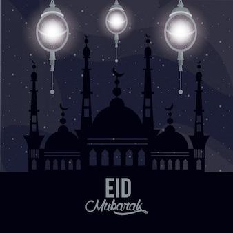 Eid mubarack design avec mosquée et lampes islamiques