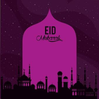 Eid mubarack design avec silhouette de mosquée