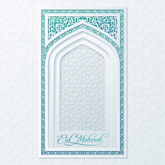 Eid mubarak arabe fond géométrique sur fenêtre ou porte mosquée