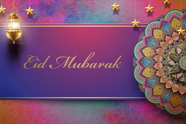 Eid mubarak arabesque fleur