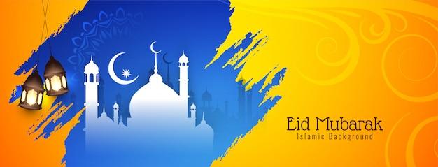 Eid mubarak bannière jaune islamique avec mosquée