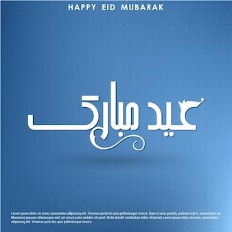Eid mubarak belle carte de voeux fond bleu