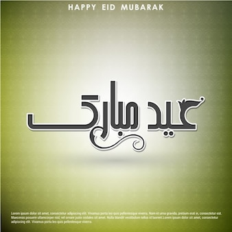 Eid mubarak belle carte de voeux fond vert