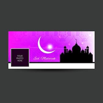 Eid mubarak belle facebook couverture de chronologie