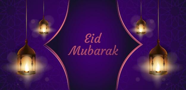 Eid mubarak avec des bougies et décoration islamic