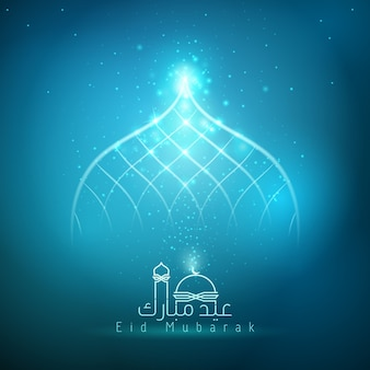 Eid mubarak calligraphie arabe lueur bleue mosquée dôme croissant islamique et étoile