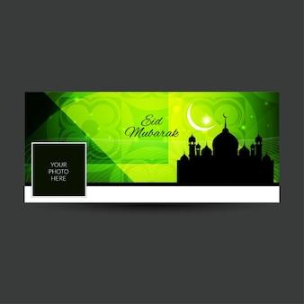 Eid mubarak couleur verte couverture facebook calendrier