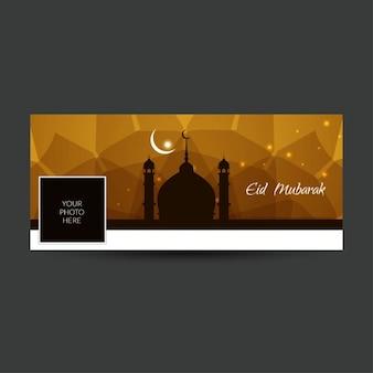 Eid mubarak couverture facebook calendrier