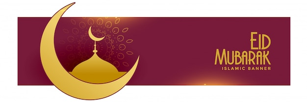 Eid mubarak design doré islamique
