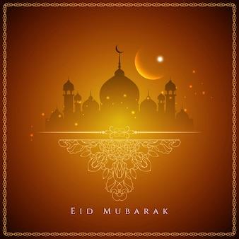 Eid mubarak design fondamental religieux