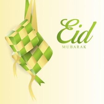 Eid mubarak avec le design islamique ketupat