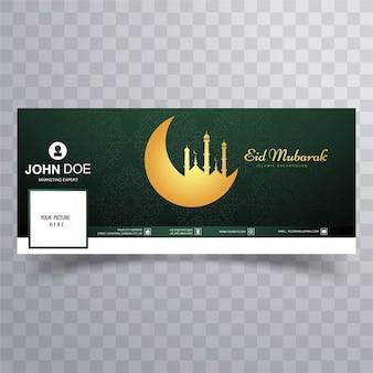 Eid mubarak design pour couverture de facebook