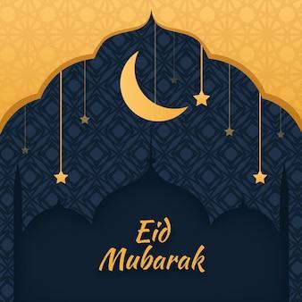 Eid mubarak dessiné à la main avec la lune et les étoiles