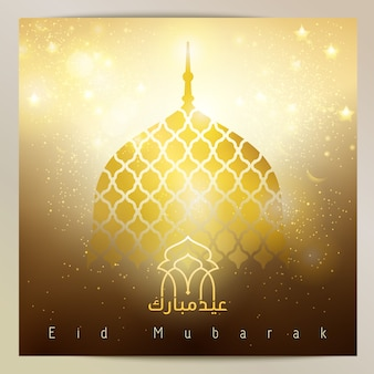 Eid mubarak dôme de mosquée lueur d'or pour les voeux de fond