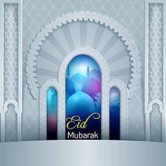 Eid mubarak door glow night mosque