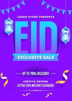 Eid mubarak exclusive sale design de bannière