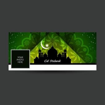 Eid mubarak facebook artistique couverture de chronologie