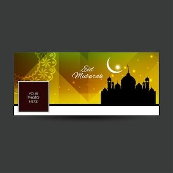 Eid mubarak facebook coloré couverture de chronologie