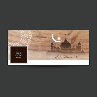 Eid mubarak facebook couverture de chronologie