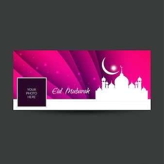Eid mubarak facebook moderne couverture de chronologie