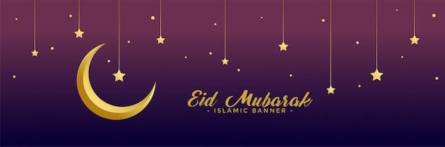 Eid mubarak festival bannière de lune et étoiles d'or