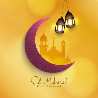 Eid mubarak festival islamique jaune