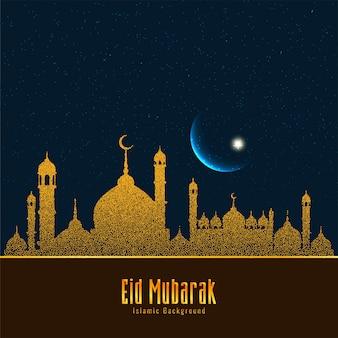 Eid mubarak festival islamique magnifique